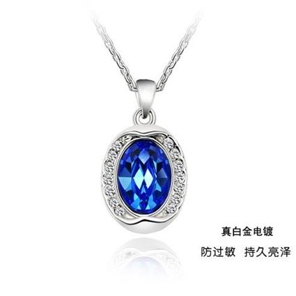 Picture of Austrian Crystal Pendant Necklace - Blue Austrian Crystal