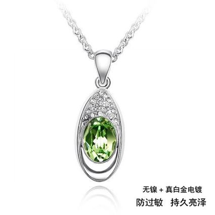 Picture of Austrian Crystal Pendant Necklace - Green Austrian Crystal