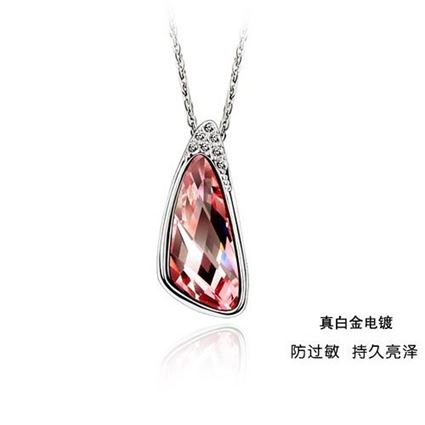 Picture of Lucky Crystal Pendant Necklace - Red Austrian Crystal