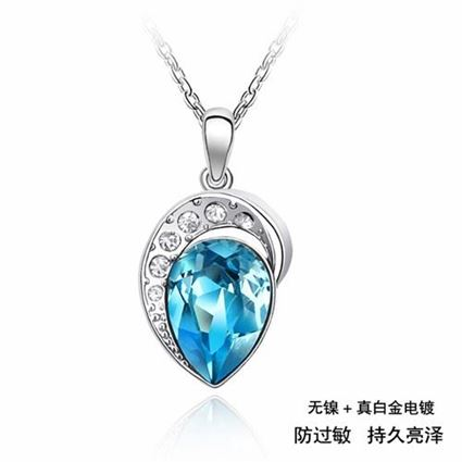 Picture of Special Austrian Crystal Pendant Necklace - Blue Austrian Crystal
